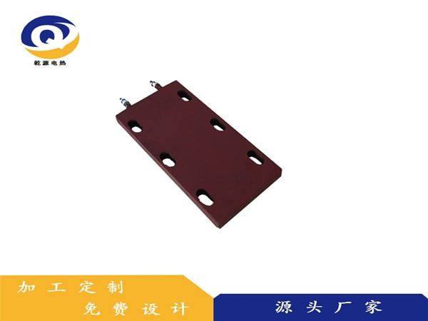 铸铁电加热板