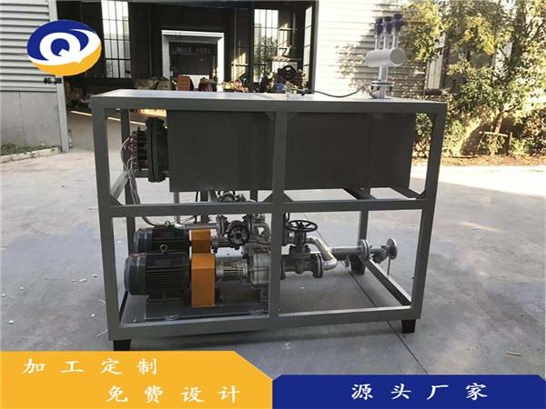 导热油炉电热器