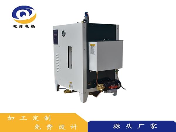 武汉蒸汽发生器